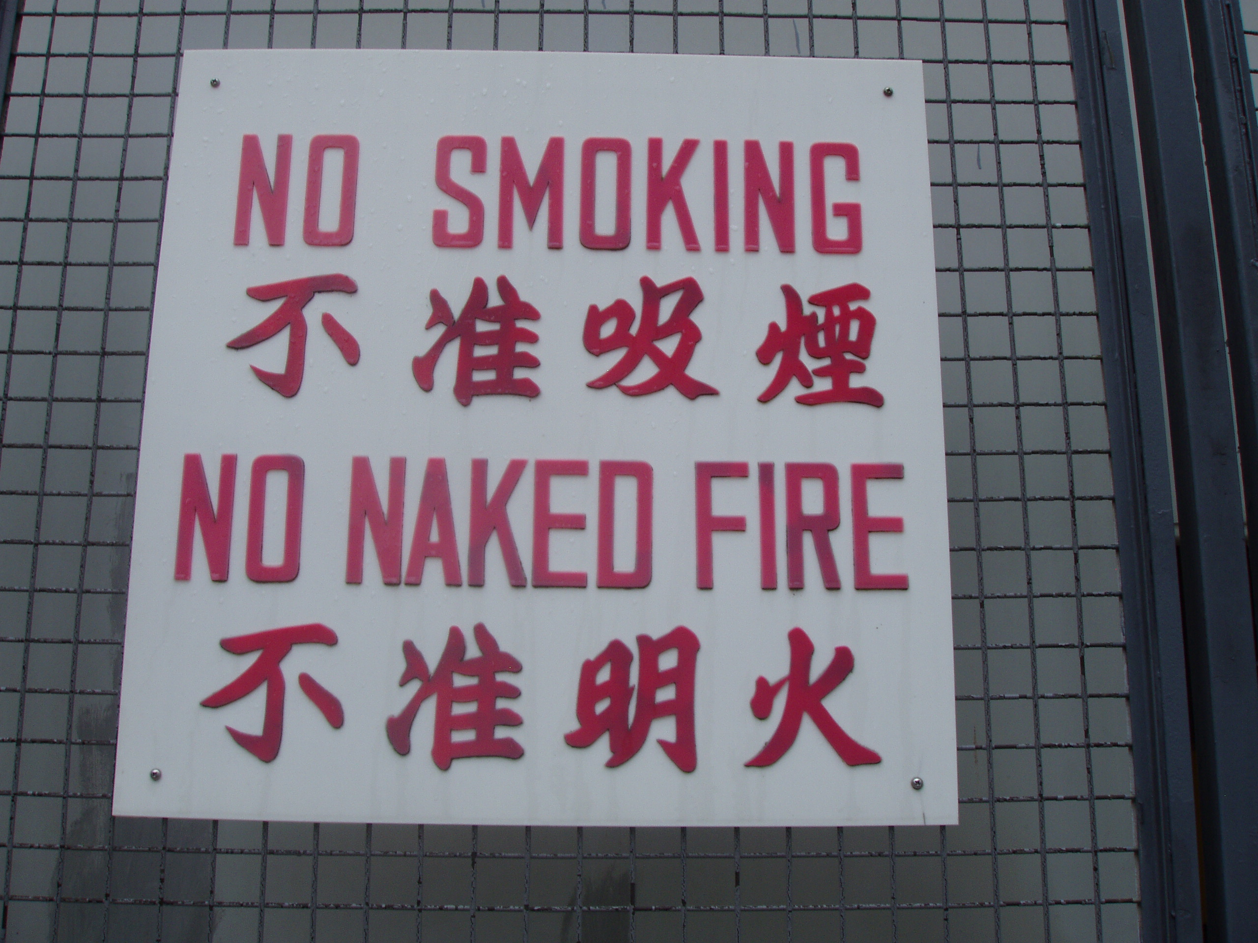 funny translation in English in Hong Kong